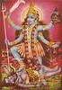 Kali Maa (hinduism) Tags: kali mata maa devi mataji kaali mahakali