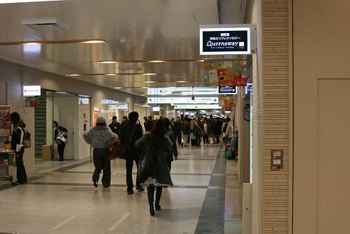 Under The Tokyo Station