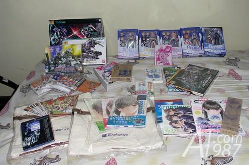2009 December items