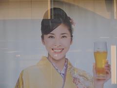 柴咲コウ 画像73