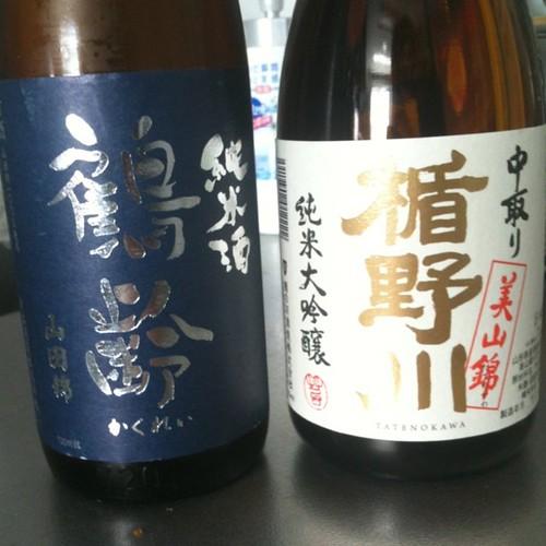 BBQに持ち込む日本酒はこの二つ