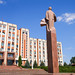 Lenin and Parliament - Transnistria