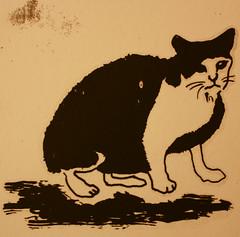 竹圍小貓版畫
