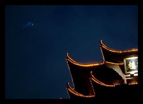 Solar eclipse Wuhan 22nd July at Huang He Lou