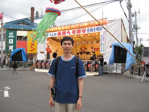 第41回 北海へそ祭り 合照 (by ShuLin)