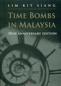 Time Bombs in Malaysia - 30th Anniversary Edition (2009)