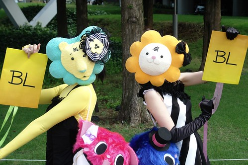 Cosplayer(s) in Comic market 76, 1st day.