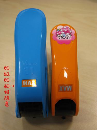 MAX-11FLK