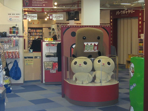 They lure you in with the giant Domo, but its ultimately a disappointment to anyone over seven-years-old.
