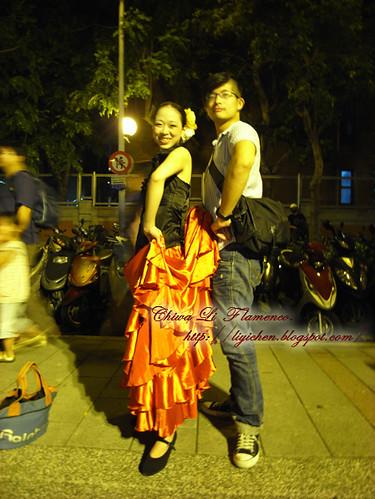 flamenco 街頭表演
