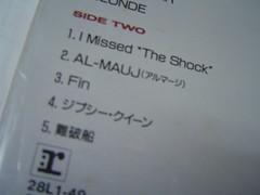 原裝絕版 1989年 1月1日 中森明菜 AKINA NAKAMORI BEST II LP 黑膠唱片 原價  2800YEN 中古品 4
