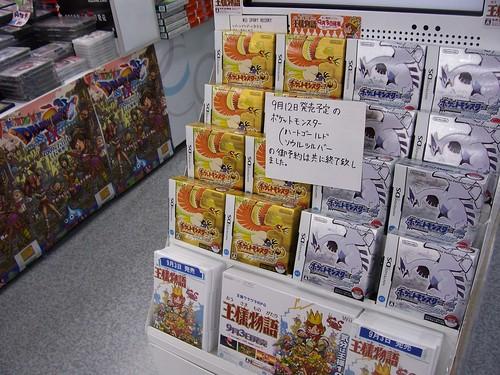 Gondole Pokémon Gold & Silver à Yodobashi Camera