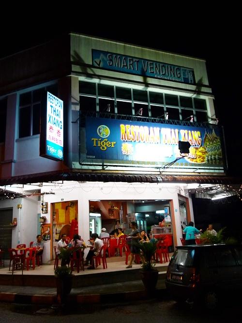 Restoran Thai Xiang