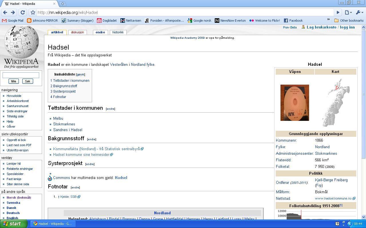 tulla wikipeida