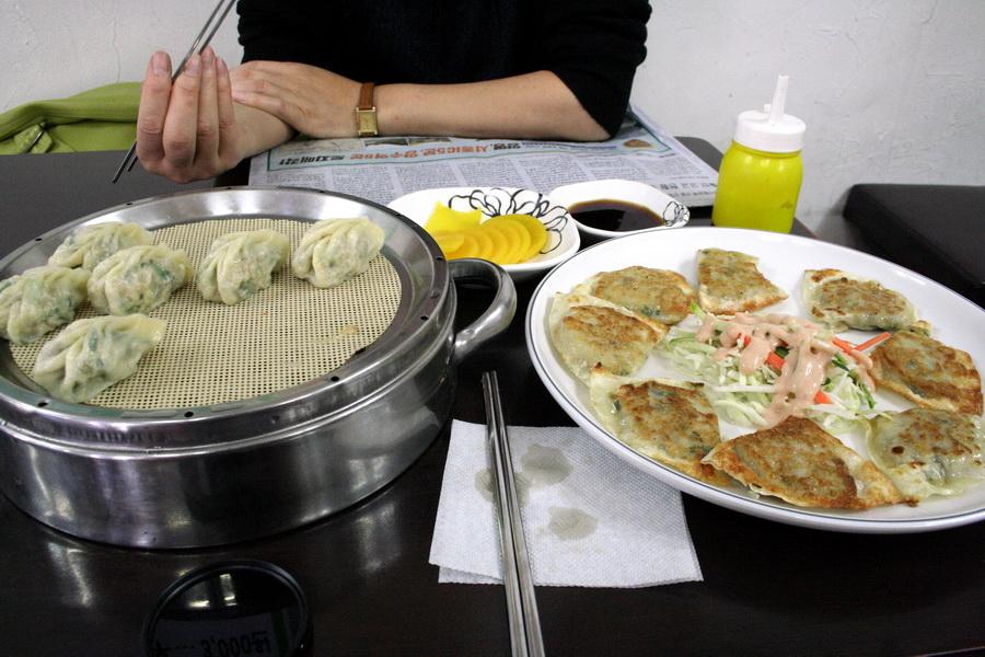 Dumplings set