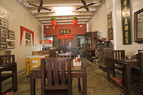 Kopitiam restaurant, Thalang Road, Phuket