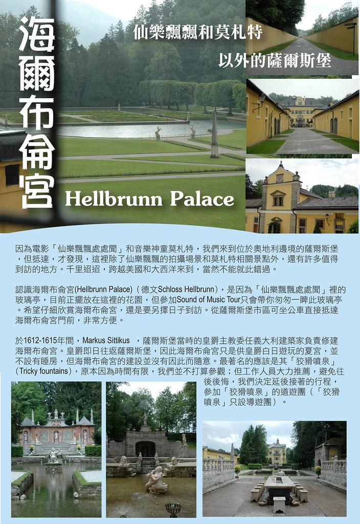 Hellbrunn Palace_01