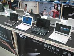 Taipei, August 2009