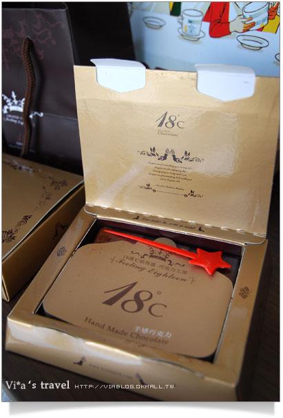 【情人節巧克力】手工巧克力的堅持~埔里18度C巧克力工坊22