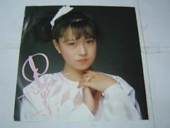 原裝絕版 1982年 中森明菜 AKINA NAKAMORI  條件反射 黑膠唱片 原價  700YEN 中古品 3