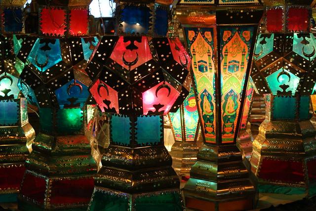 Ramadan Fanous (lantern)