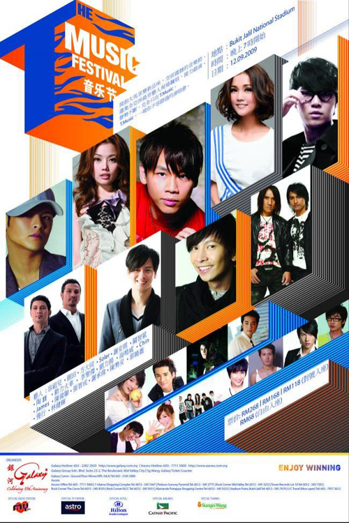 T Music Festival @ Bukit Jalil