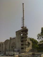Antim Dham Crematorium, Ahmedabad 4