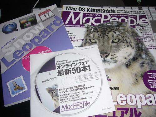 [R+] MacPeople 11月号
