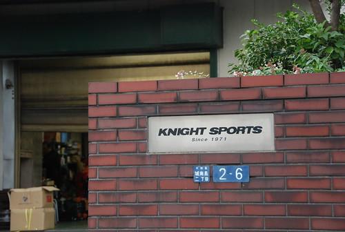 ナイトスポーツ