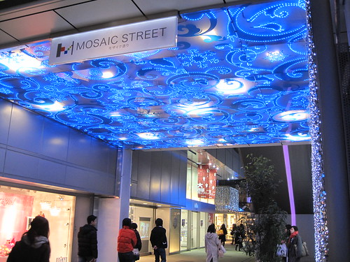 MOSAIC street 馬賽克之街