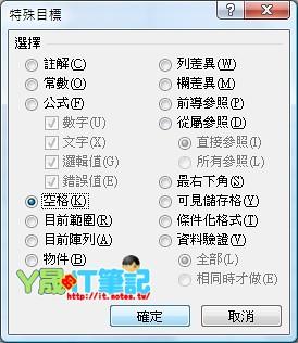 Excel應用-05