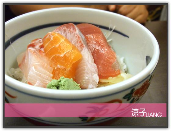 三次魚屋 日本料理10