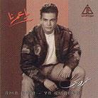 Ya Omrina - 1993