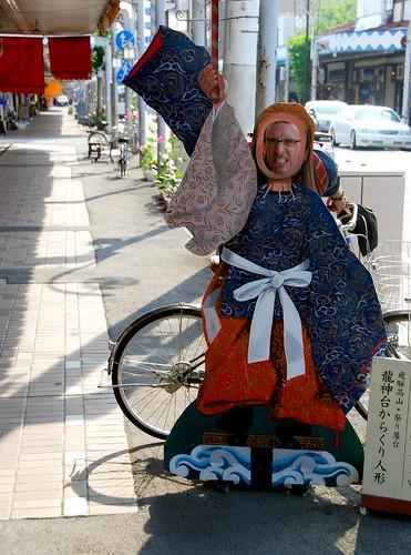 shogun jeremy, takayama