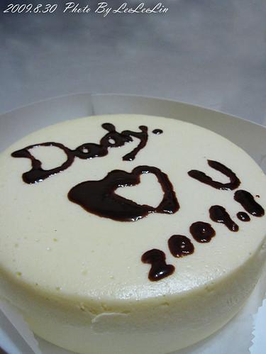 台北大直手工乳酪|Yours Cake~口感濃郁