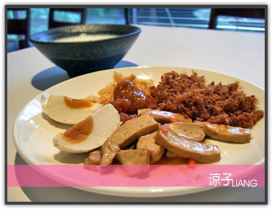 名流湯村 懷石料理20