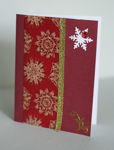 Christmas Cards 200910