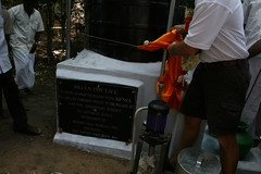 Trichy Well 02 - 019