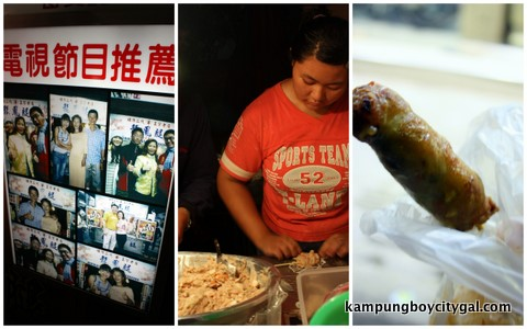 keelung night market-6