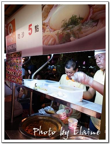 新加坡美食大道