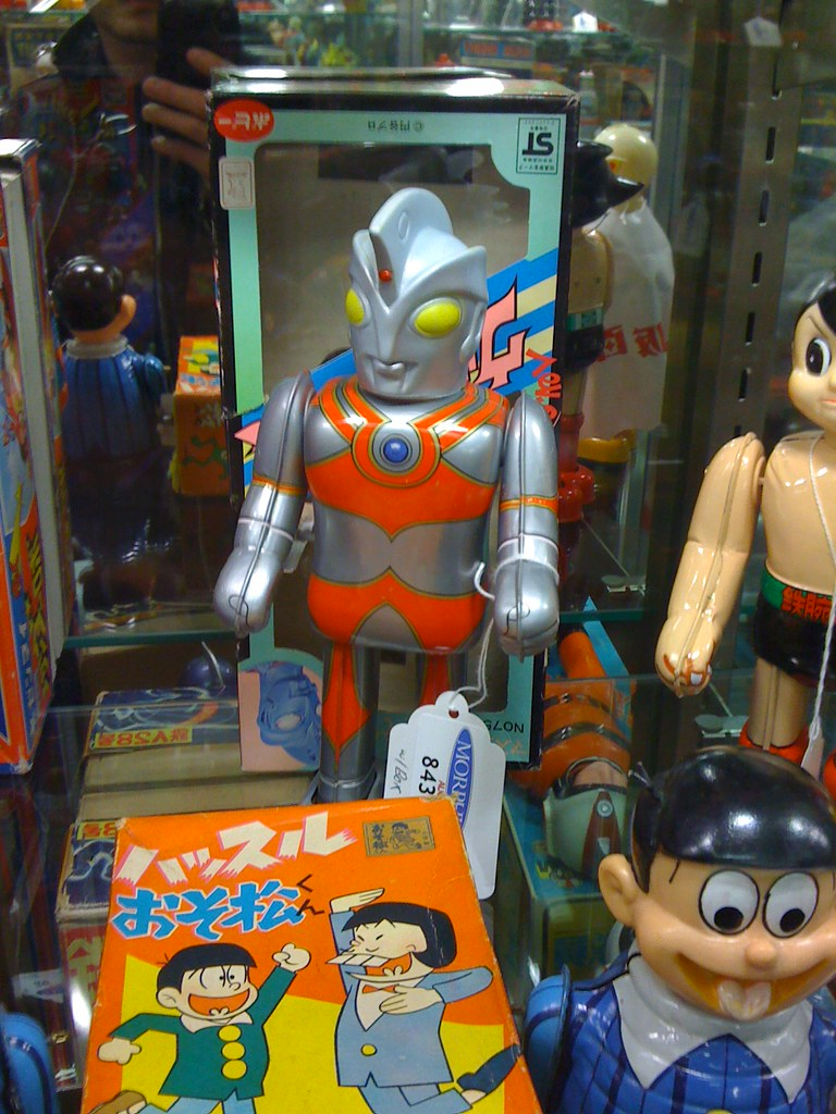 ultraman ace case