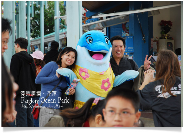 花蓮海洋公園一日遊4