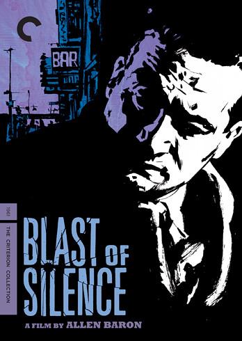 2B Blast of Silence