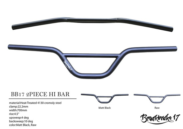 BB17 2PIECE HI BAR