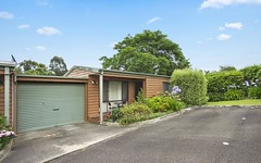 11/12 Old Princes Highway, Batemans Bay NSW