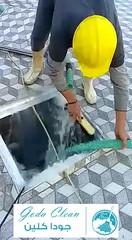 شركة غسيل خزانات شركة جودا كلين 0552398100 افضل شركات تنظيف خزانات مياه الشرب العلوية والارضية بالخبر بالدمام بالخرج بالقصيم بعسير بحائل بمكة بالمدينة المنورة بتبوك بجدة بالطائف. (tamerking1) Tags: شركة غسيل خزانات جودا كلين 0552398100 افضل شركات تنظيف مياه الشرب العلوية والارضية بالخبر بالدمام بالخرج بالقصيم بعسير بحائل بمكة بالمدينة المنورة بتبوك بجدة بالطائف