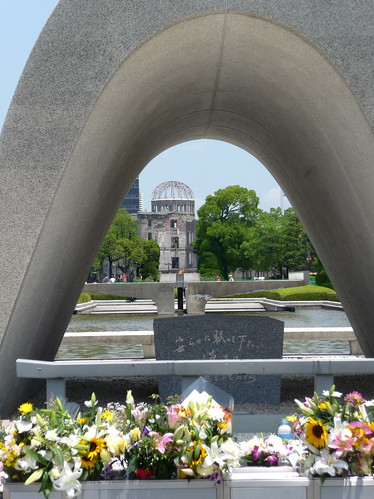 Hiroshima Memorial Peace Park