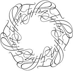 """Elba"" & ""Faith"" Ambigram Circle"