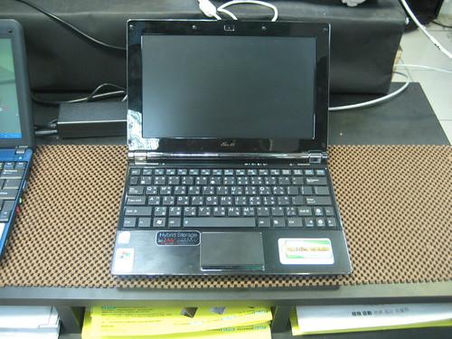 Eee PC S101H
