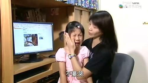 冠而@新聞透視
